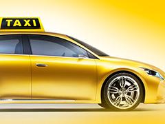 Как заказать дешёвое такси в Москве
