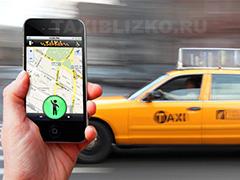 Топ 10 приложений для заказа такси в Москве
