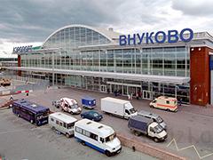 Как заказать дешевое такси в аэропорт по фиксированной цене - Такси из аэропорта Внуково